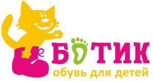 лого Ботик