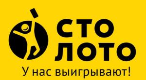 столото_лого
