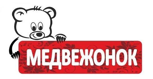 лого медвежонок