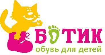 Ботик_лого