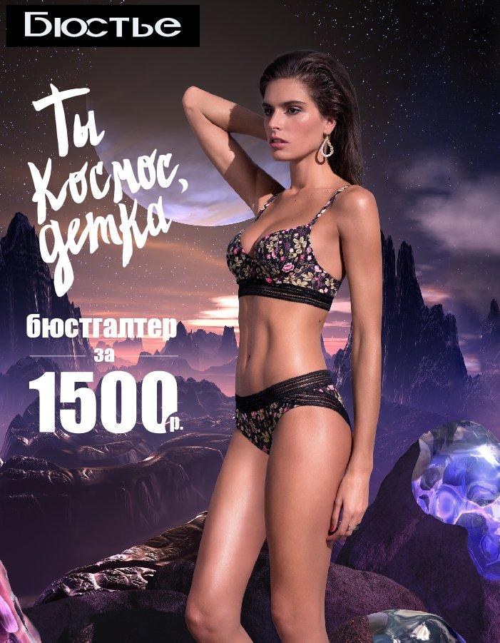 БЮ_кос_700х900_0183