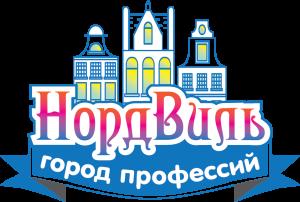 Логоти НордВиль