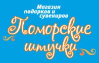 Логотип ПШ2
