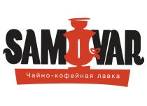 Samovar Самовар