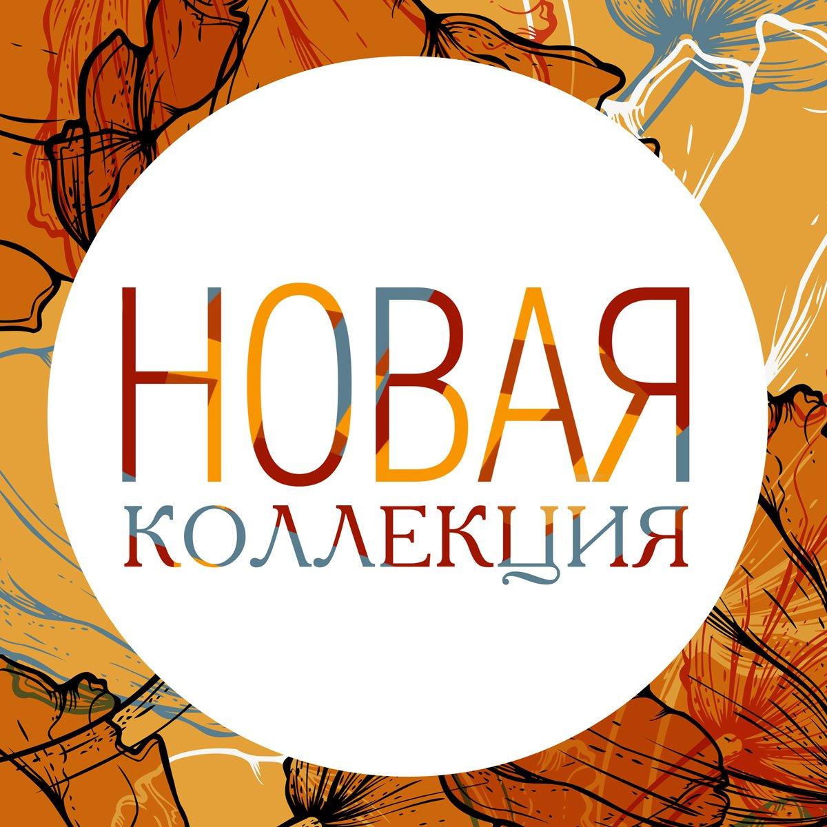 PLASHKI-NEW_182_1200