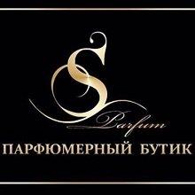 логотип Sparfum 25.04.2019