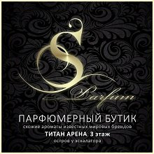 logo sparfum