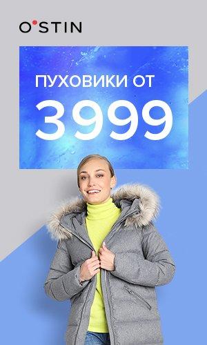 300x500